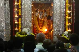 Shree Siddi Vinayaka Temple