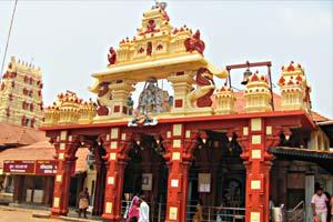 Shree Krishna Temple